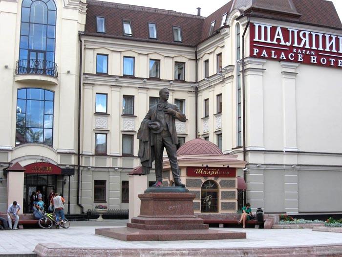 Отель «Шаляпин Палас»: памятник знаменитому оперному певцу