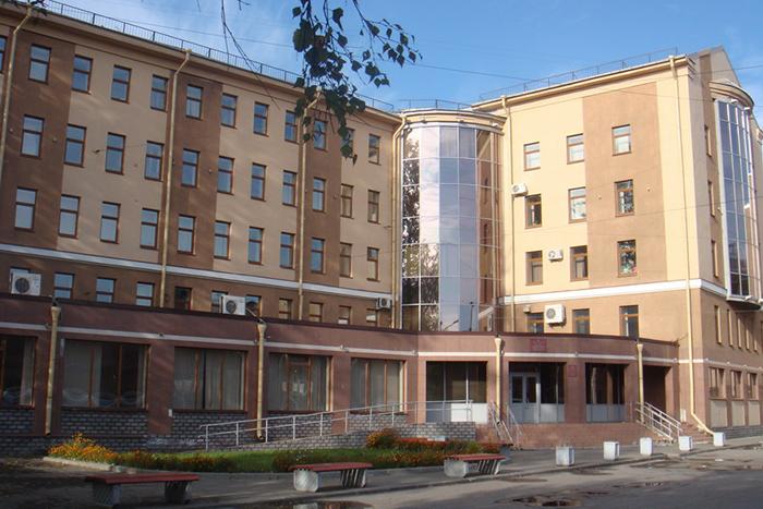 Управление Пенсионного фонда в Санкт-Петербурге