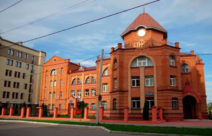 Управление Пенсионного фонда в Ульяновске