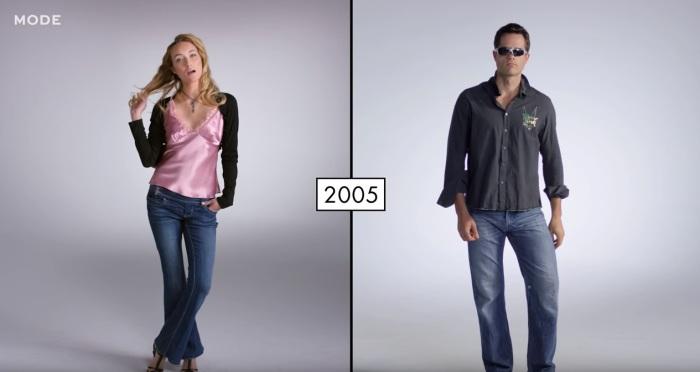 Так выглядели парни и девушки в начале двадцать первого века.