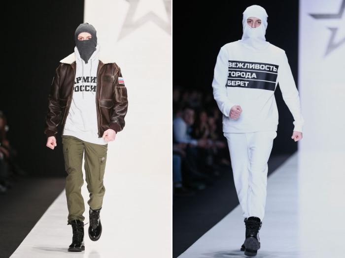 Коллекция одежды Армия России.