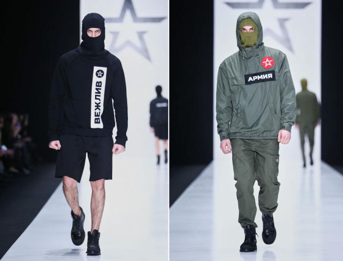 31 марта 2015 года состоялся показ коллекции от дизайн-бюро Министерства обороны Российской Федерации.