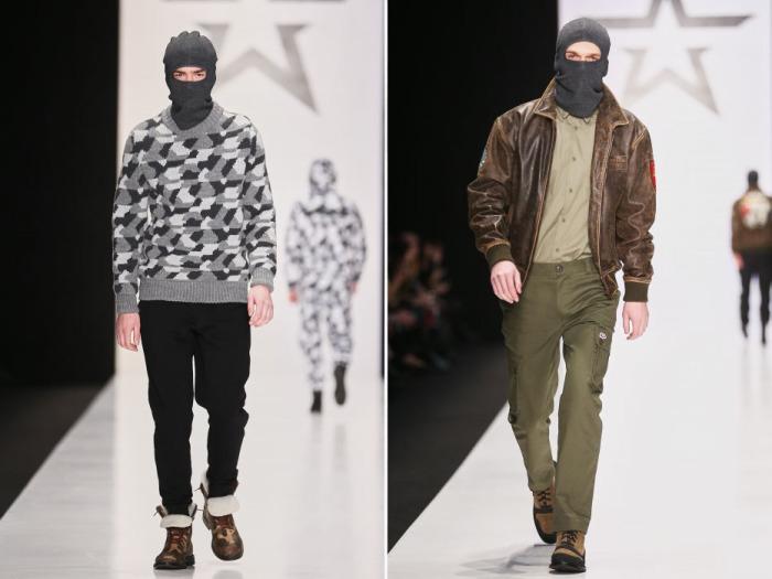 Армейская коллекция одежды.