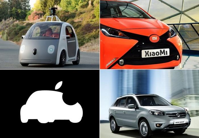 Автомобили от крупнейших в мире IT-компаний