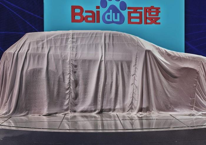 Беспилотный автомобиль от китайской компании Baidu