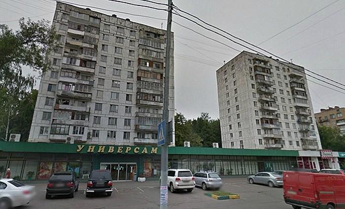 Гольяново, Москва, Россия