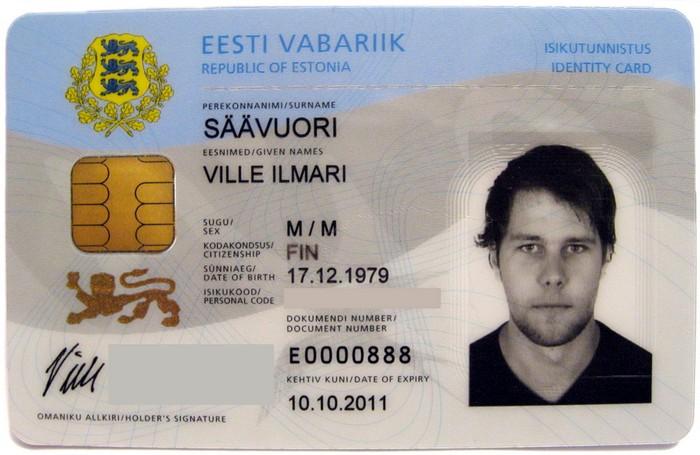 Электронный паспорт гражданина Эстонии