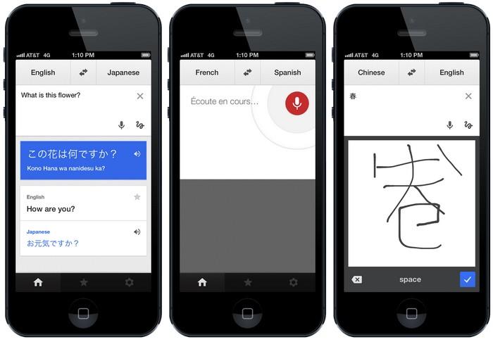 Приложение Google Translate