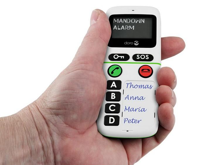Домашний телефон для пожилых людей дом престарелых с проживанием москва