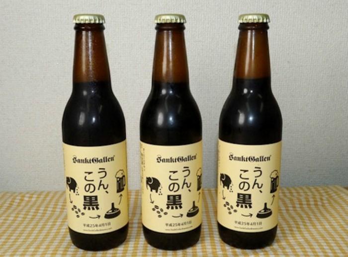 Un, Kono Kuro - пиво з слонячих фекалій