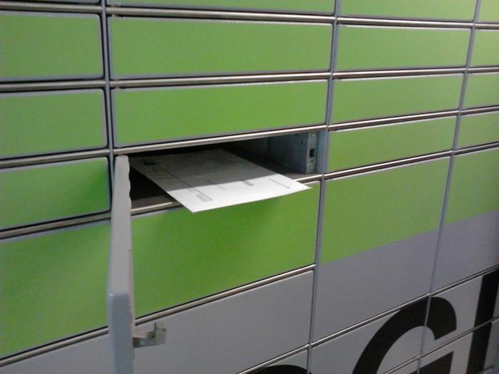 Почтоматы - автоматические почтовые отделения