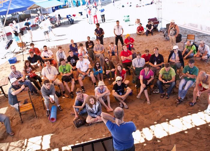 Пляжная конференция ULCAMP
