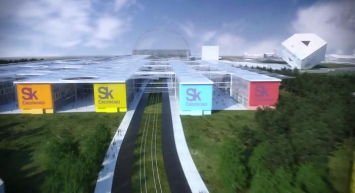 Проект инновационного парка Сколково