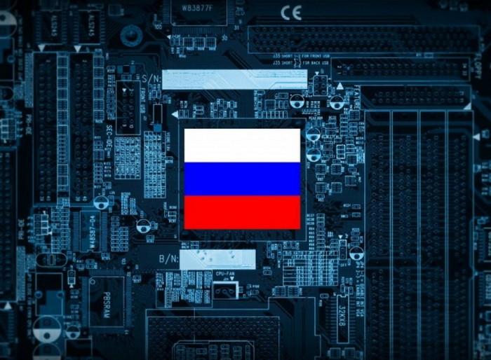 Персональный компьютер Эльбрус-401 российского производства