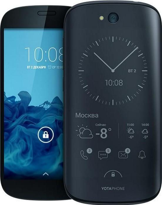 Российский смартфон YotaPhone 2