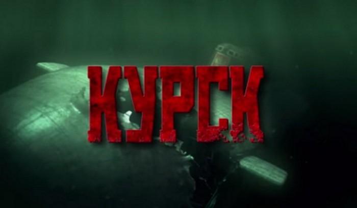 Видеоигра KURSK - симулятор выживания на подводной лодке Курск