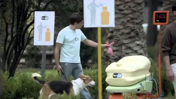 Terra Poo – урна для собачьих экскрементов с доступом к Интернету