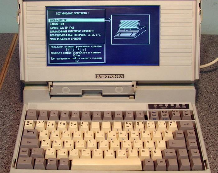 Советский ноутбук Электроника МС 1504