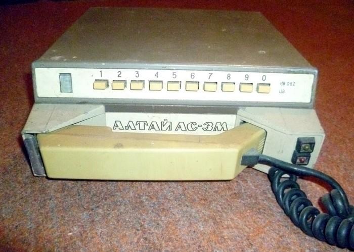Советский мобильный телефон системы связи Алтай