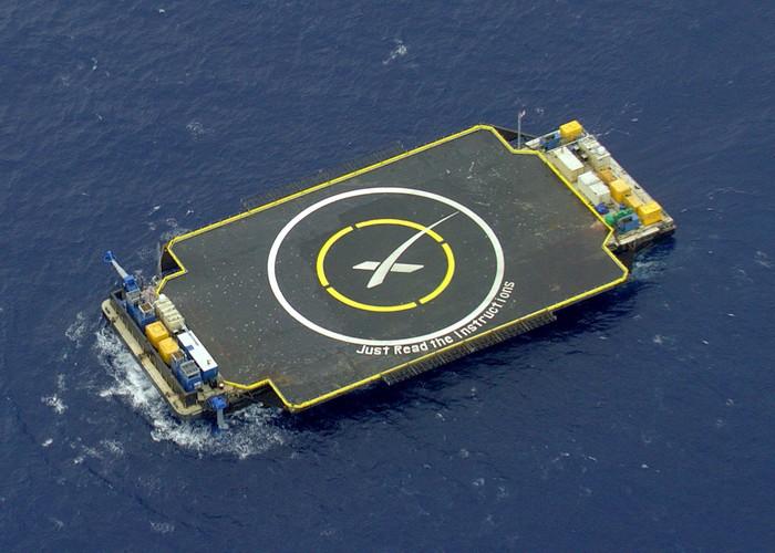 Платформа от компании SpaceX