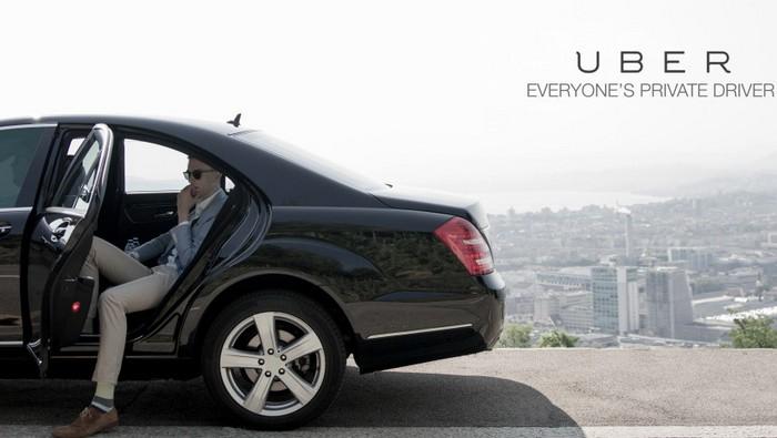 Uber - независимый сервис такси