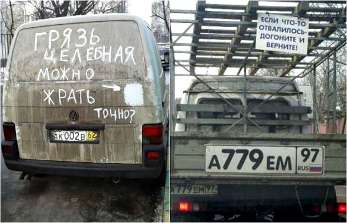 Веселые надписи на автомобилях.