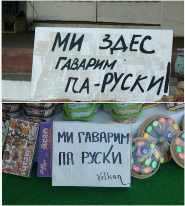 Великий и могучий русский язык.