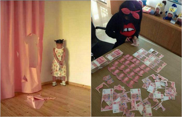Невинные детские шалости.
