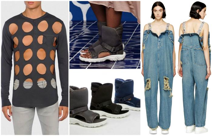 Модные вещи, которые выглядят безумно.