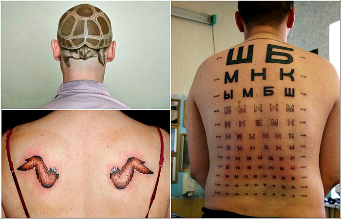 Абсурдные татуировки напрочь лишенные смысла.