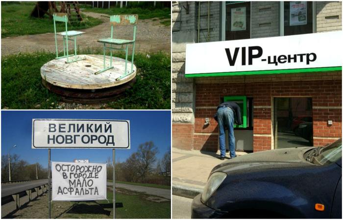 Забавные фотографии, которые демонстрируют безграничную заботу о населении.