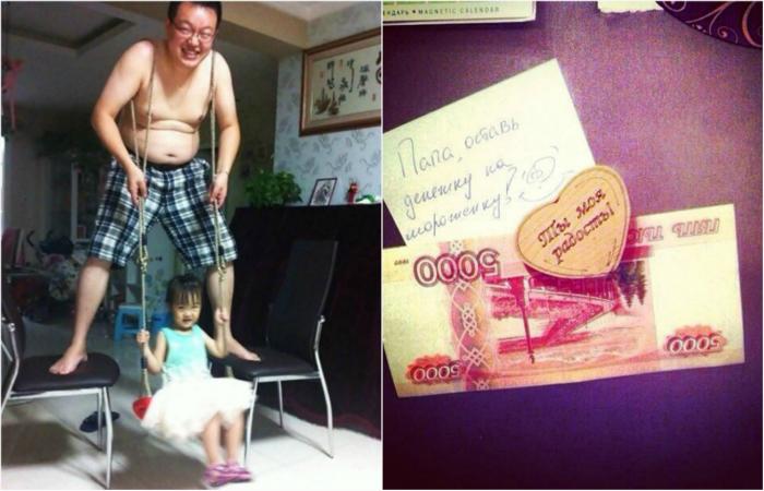 Позитивные снимки про отцов и их детишек.
