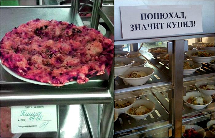 Забавные снимки из российских столовых.