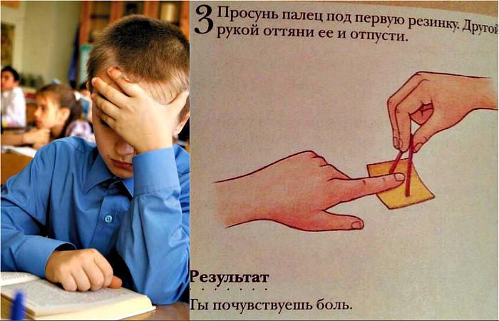Суровые и беспощадные задания из школьных учебников.