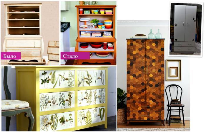 Потрясающие идеи преображения старой мебели.