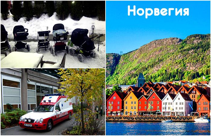 Норвежские привычки, которые сильно отличаются от наших.