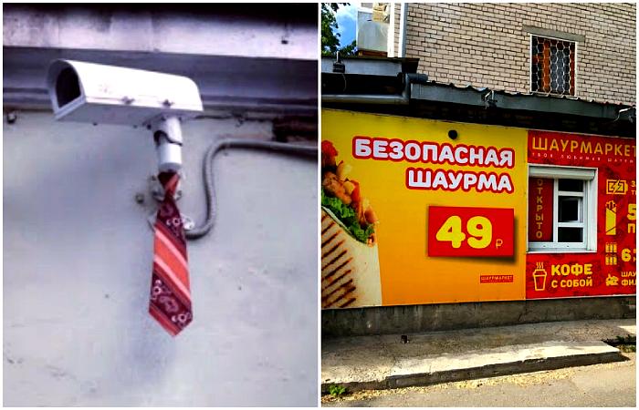 Курьезы отечественного производства.