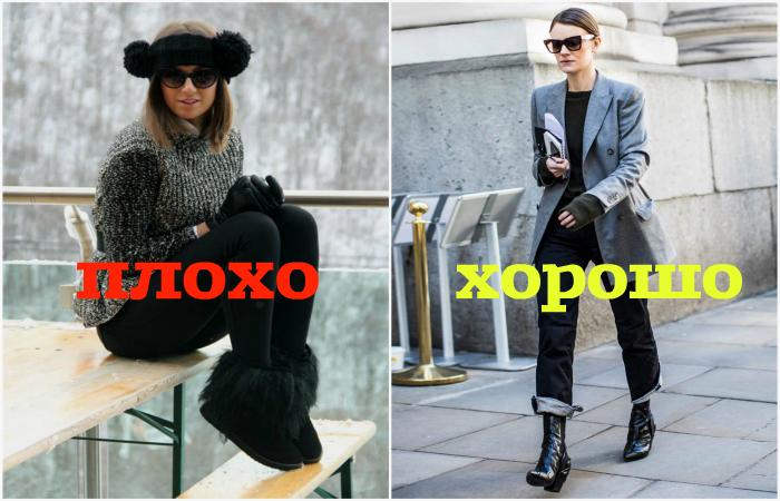 Обувь, которая превратит кого угодно в тетку, и альтернативные варианты.