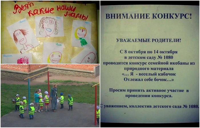 Убойные ситуации из детских садов.