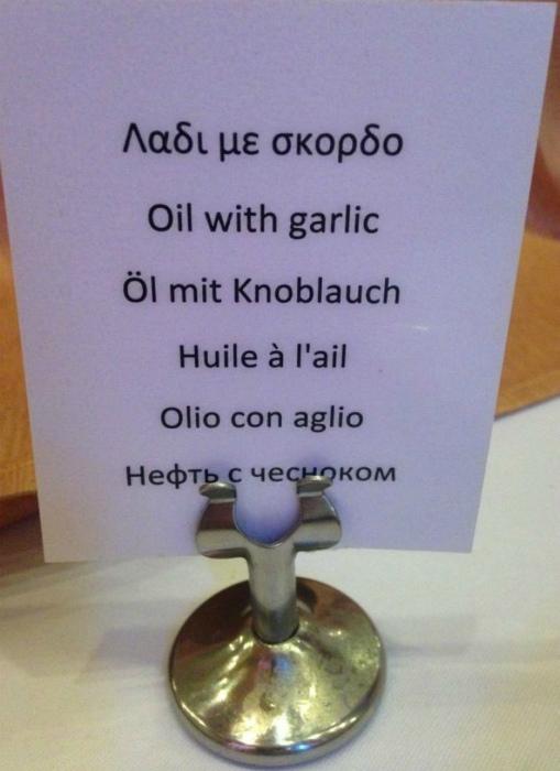 Нефть с чесноком... Вкусно, наверное! | Фото: Bomba.co.