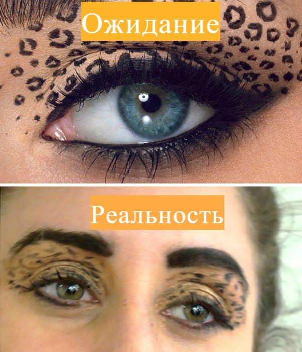 Леопардовый макияж глаз.