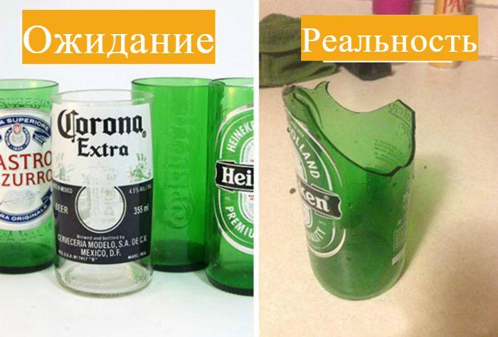 Стакан из бутылки.