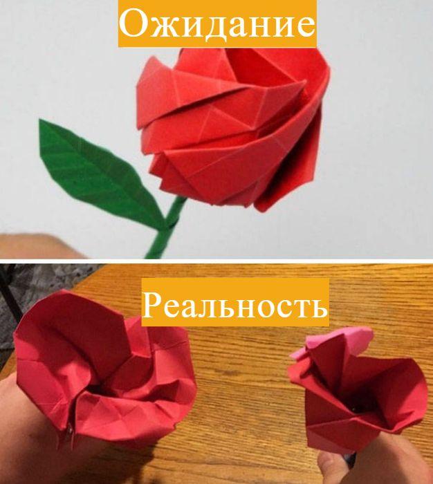 Роза оригами.