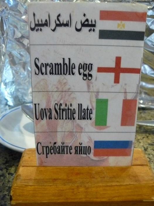 «Сгребайте яйцо и идите себе!» | Фото: LiveInternet.
