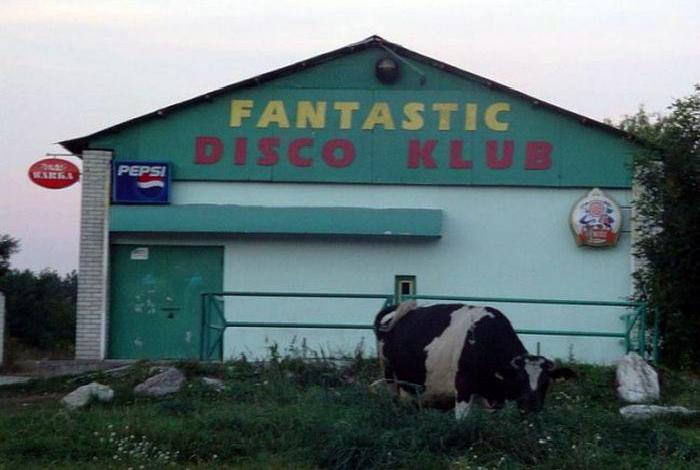 Фантастический ночной клуб в глубинке.