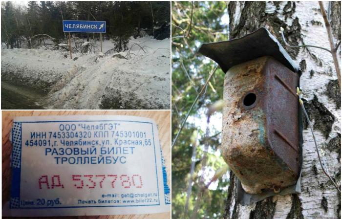 Смешной и самобытный Челябинск в фотографиях.