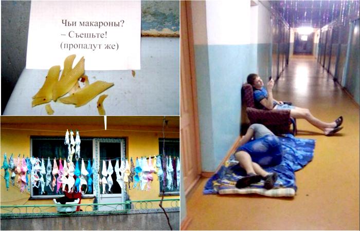 Забавные снимки о жизни в студенческом общежитии.