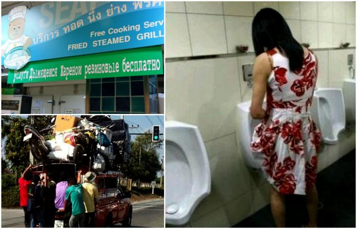 Суровые фотографии о жизни в Таиланде.