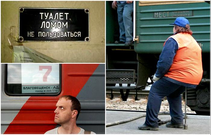 Потешные фотографии об особенностях российских железных дорог.