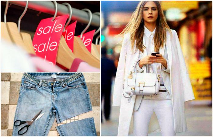 Как выглядеть стильно и сэкономить на покупке одежды.